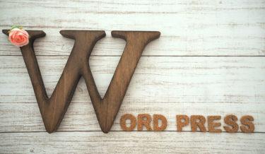 エックスサーバーにWordPressをインストールする方法